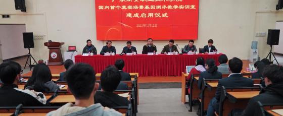 国内首个真实场景基因测序教学实训室在广东新安职业技术学院启用