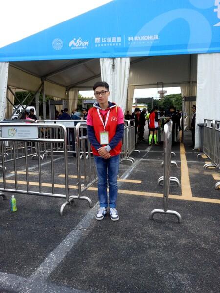 新安学院义工队参加深圳市南山区半程马拉松志愿者服务活动