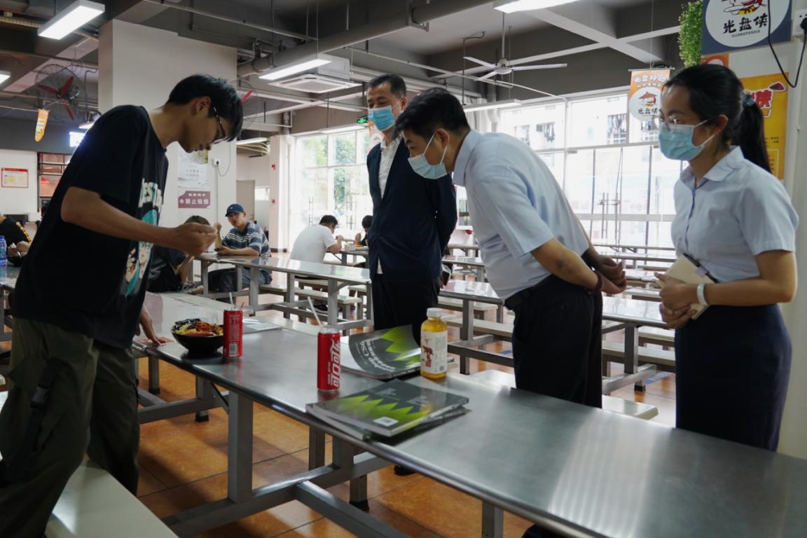 广东省教育厅领导莅临我校检查指导后勤管理工作